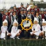 eemschuumers 1994-1995